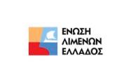 enosi-limenikon.jpg